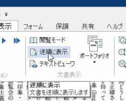 foxreader_06-thum.jpg
