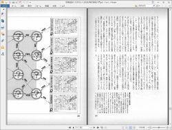 foxreader_07-thum.jpg