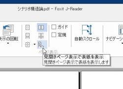 foxreader_08-thum.jpg