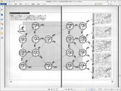 foxreader_09-thum.jpg