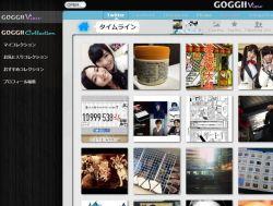 goggii_03-thum.jpg