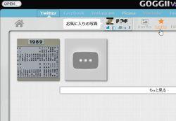 goggii_05-thum.jpg