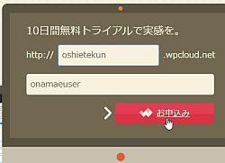gwpc_01-thum.jpg