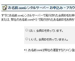 gwpc_03-thum.jpg
