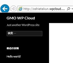 gwpc_07-thum.jpg