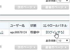 gwpc_09-thum.jpg