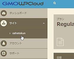 gwpc_10-thum.jpg