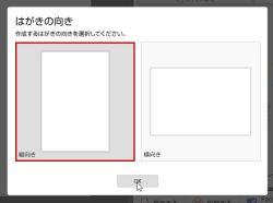 hagaki_08-thum.jpg