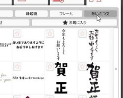 hagaki_13-thum.jpg