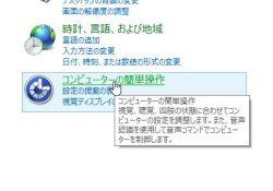 beep_02-thum.jpg