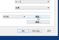 caplock_02-thum.jpg