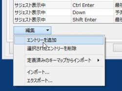 caplock_03-thum.jpg
