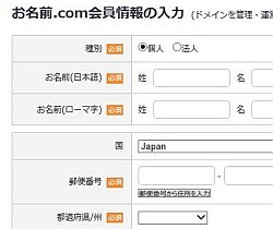domain_05-thum.jpg