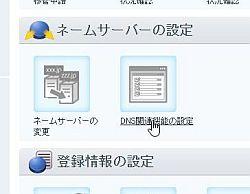 inbox2_01-thum.jpg