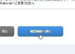 inbox2_05-thum.jpg