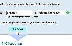 inbox2_07-thum.jpg