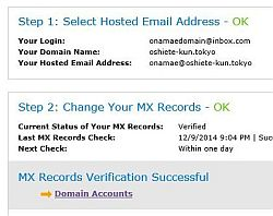 inbox2_09-thum.jpg