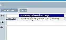 inbox2_10-thum.jpg