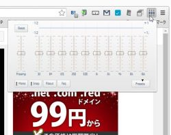 audioeq_02-thum.jpg