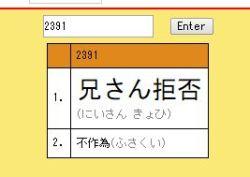 goro_01-thum.jpg