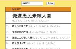 goro_03-thum.jpg