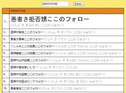 goro_04-thum.jpg
