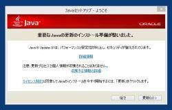 java_02-thum.jpg