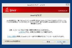 java_06-thum.jpg