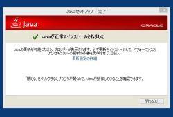 java_08-thum.jpg