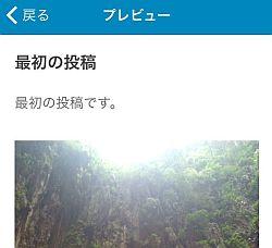 movaonamae_26-thum.jpg