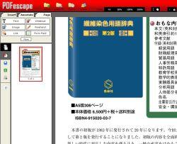 pdfesc_04-thum.jpg