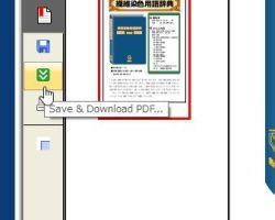 pdfesc_09-thum.jpg