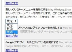 userchome_04-thum.jpg