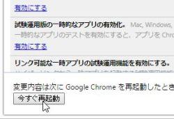 userchome_05-thum.jpg