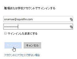 mailpush2_01-thum.jpg