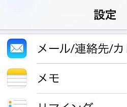 mailpush2_06-thum.jpg