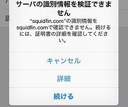 mailpush2_10-thum.jpg