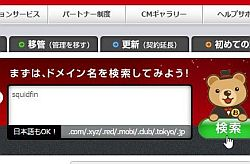 mailpush_01-thum.jpg