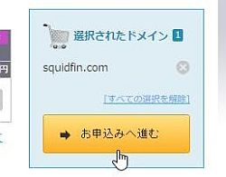 mailpush_03-thum.jpg