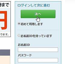 mailpush_06-thum.jpg