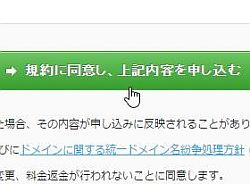 mailpush_09-thum.jpg