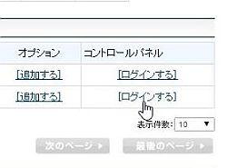 mailpush_10-thum.jpg