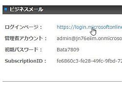 mailpush_12-thum.jpg