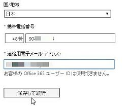 mailpush_14-thum.jpg
