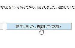 mailpush_18-thum.jpg