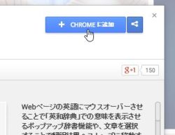 weblio_01-thum.jpg