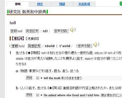 weblio_03-thum.jpg