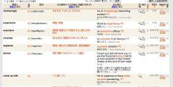 weblio_06-thum.jpg