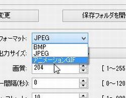 gif_02-thum.jpg