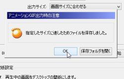 gif_05-thum.jpg